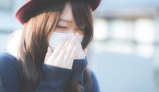 辛すぎる花粉症の症状「鼻水、目のかゆみ、のどの痛み」対策で私が楽になった方法