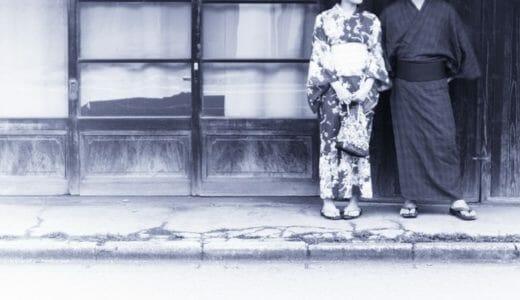 落語家が大絶賛!ドラマでの山崎育三郎さん落語の腕前について書いてみた
