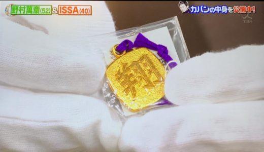 ISSAの財布に「翔」のお守りが!おみくじを引ける場所は?