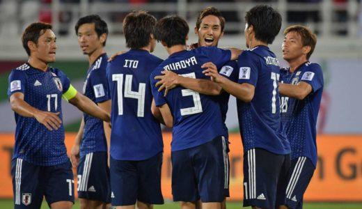 サッカーアジアカップ逆転3連勝!日本VSウズベキスタン戦で決勝ゴールを決めたのは誰?