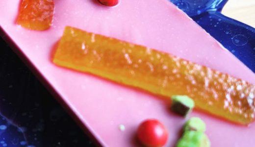 ルビーチョコレートの味ってどうなの?実際に食べた感想を書いてみた