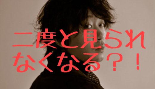 二度と見られなくなる!?新井浩文の出演作品への影響が半端ない