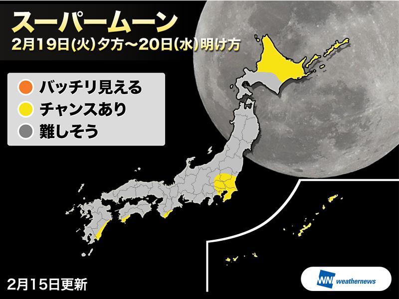 日本天気図