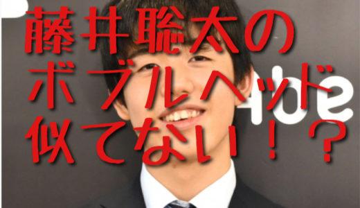 【似ていないと話題】藤井聡太のボブルヘッドが微妙なクオリティな件