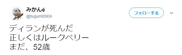 SNS07