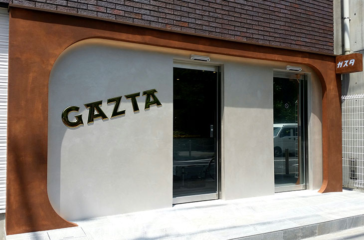 バスクチーズケーキの日本店ガスタの店は白銀高輪にある