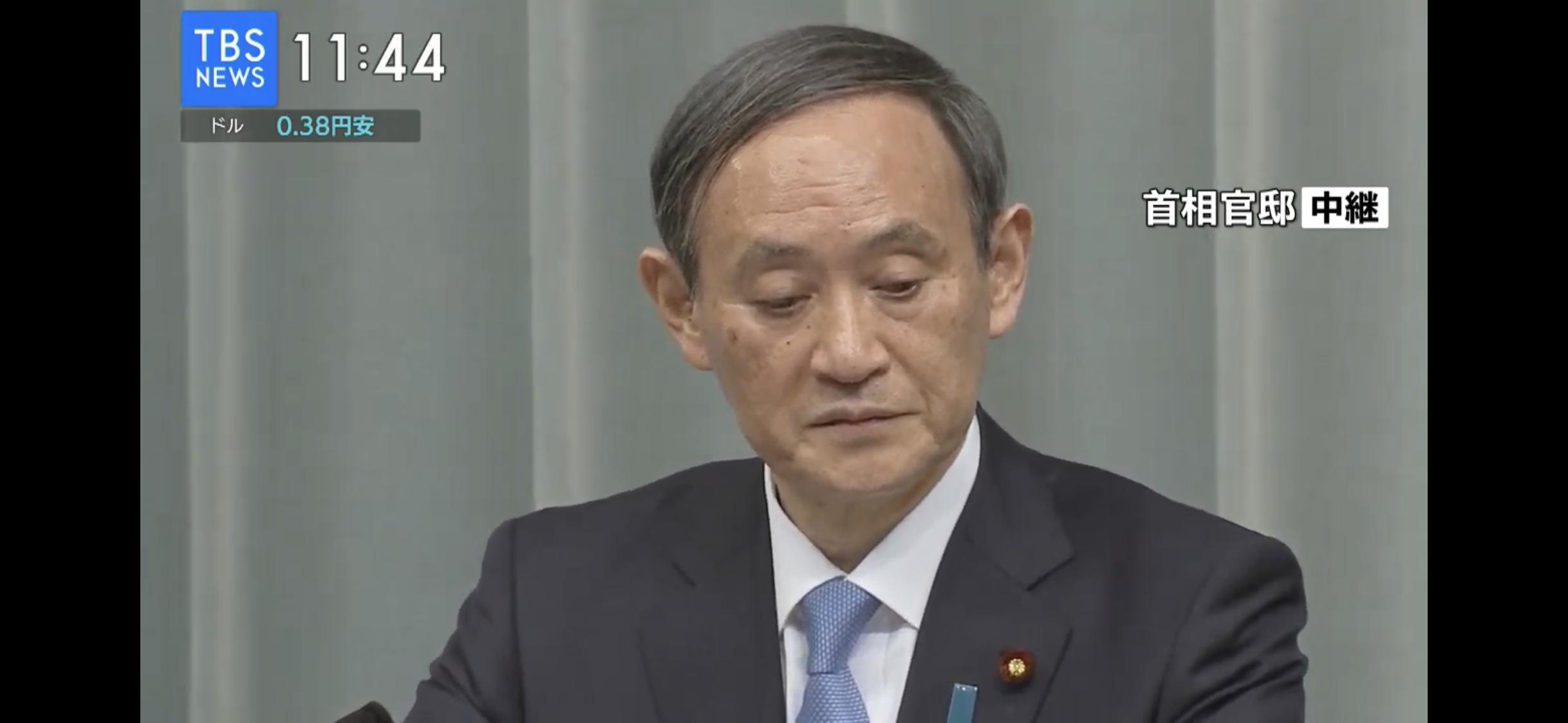 新元号発表の菅官房長官