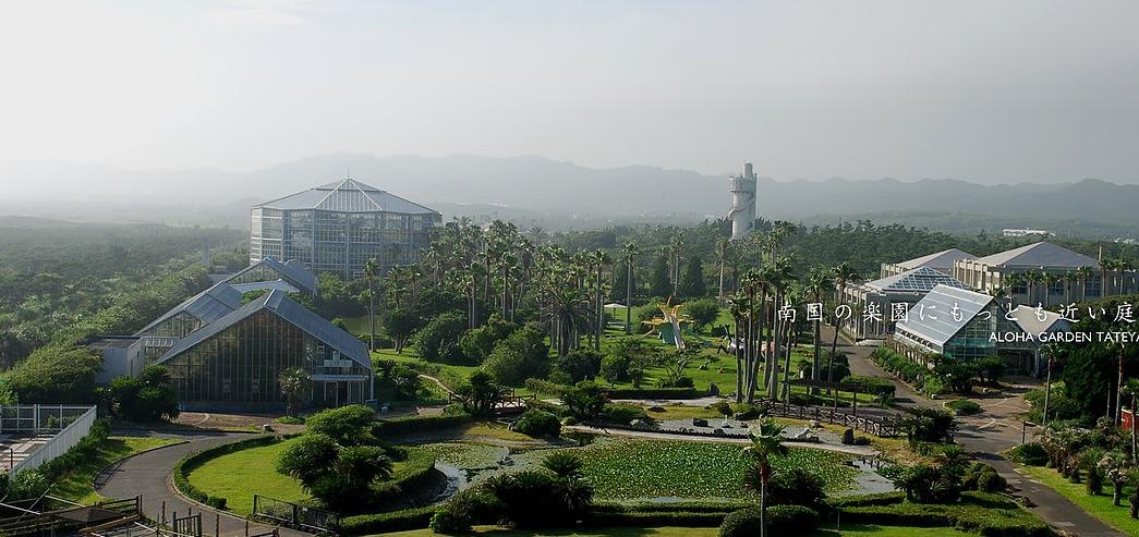 アロハガーデンたてやま植物園全体像
