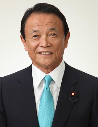 財務大臣の麻生太郎