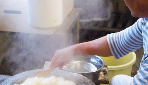 蒸しあがったもち米にみかんの皮と一緒に石臼で挽いてみかん餅にするはっさく大福の皮