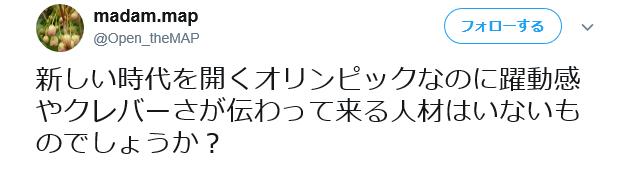 SNSの声02