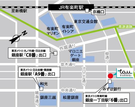 アンテナショップ広島TAUのアクセスマップ
