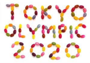 2020年令和2年は東京オリンピックイヤーなので覚えやすいですね