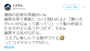 AAA浦田直也が黒髪に染めて記者会見に出てきたことに対しての不評たるや