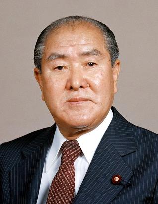 70代総理大臣鈴木善幸が鈴木俊一の父親