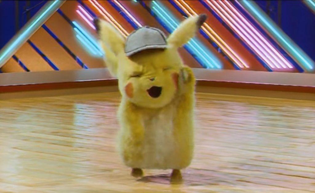 ダンスするピカチュウ