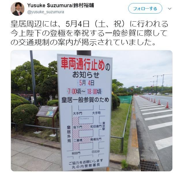 7時から18時までの交通規制