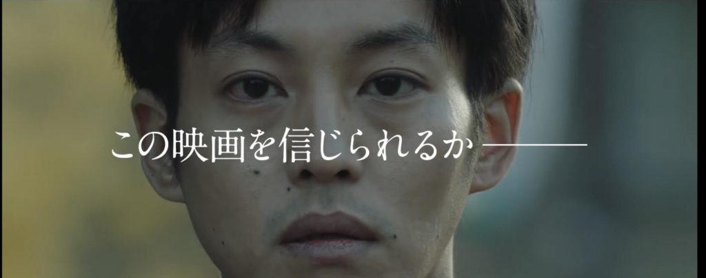 新聞記者のラストシーンで松坂桃李がごめんというシーン