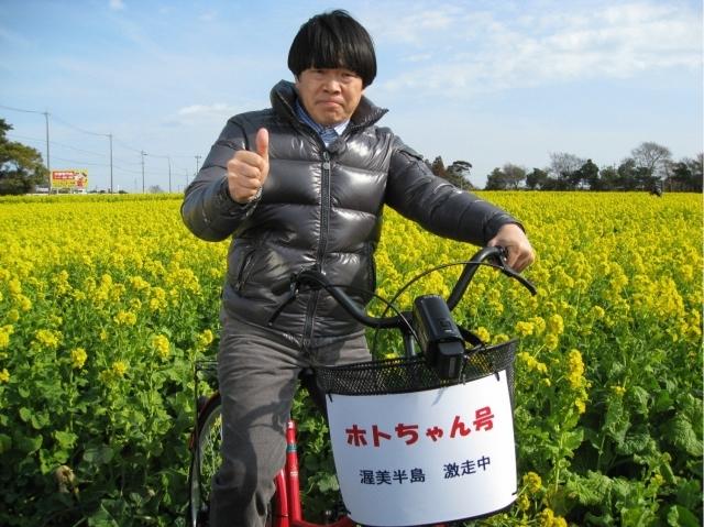 遊びに行こっ!〜旅するTV〜ホトチャンネルでホトちゃんが単独で番組を持っていた