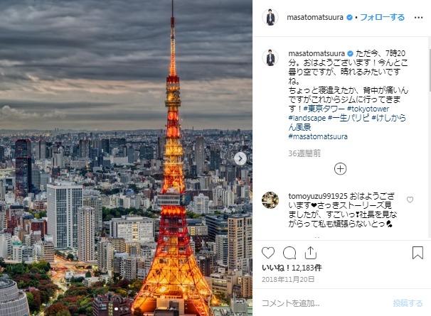 東京タワーの見えるホテルに松浦勝人は生活している