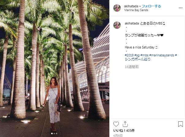 シンガポールでの生活が楽しそうな畑田亜希