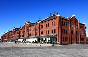横浜みなとみらいにある赤レンガ倉庫
