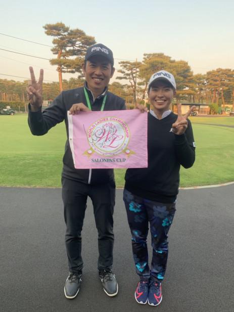 渋野日向子のコーチ青木翔のアカデミーでゴルフレッスン