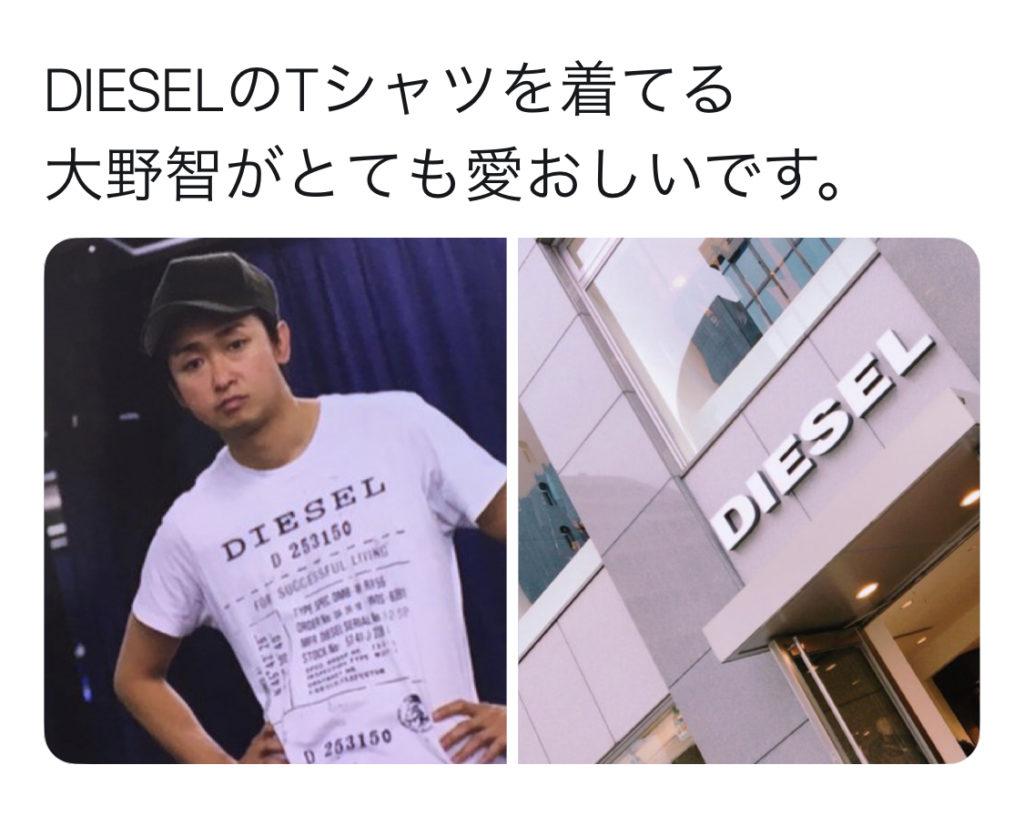 大野くんがDIESELのTシャツを着ていたからDIESELの財布というのも考えられるかな