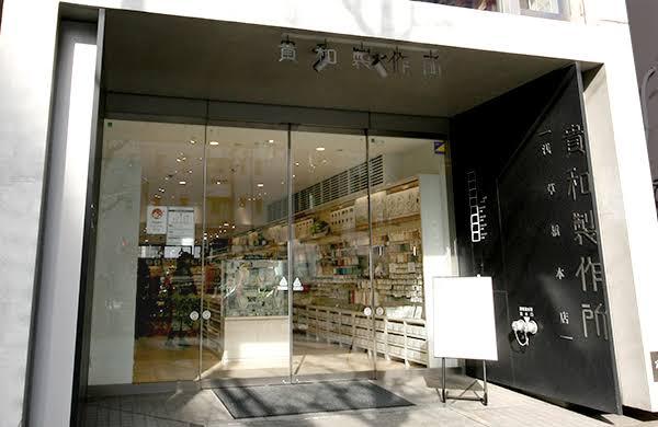 浅草橋駅すぐにある貴和製作所の本店でアクセサリーパーツを買える