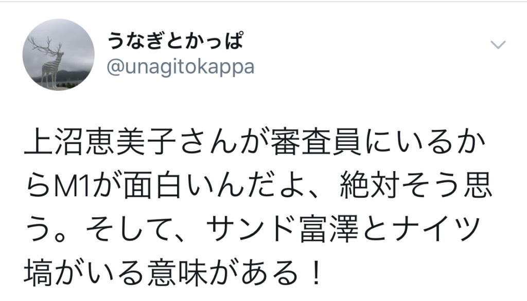 上沼恵美子の面白さは時代を超えて今見ても面白い漫才師