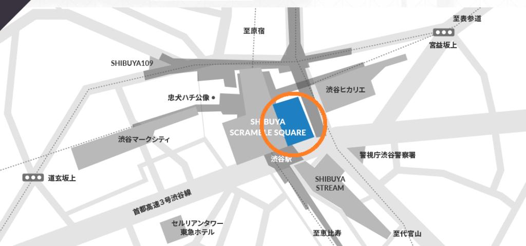 渋谷スクランブルスクエアへは渋谷駅の真上