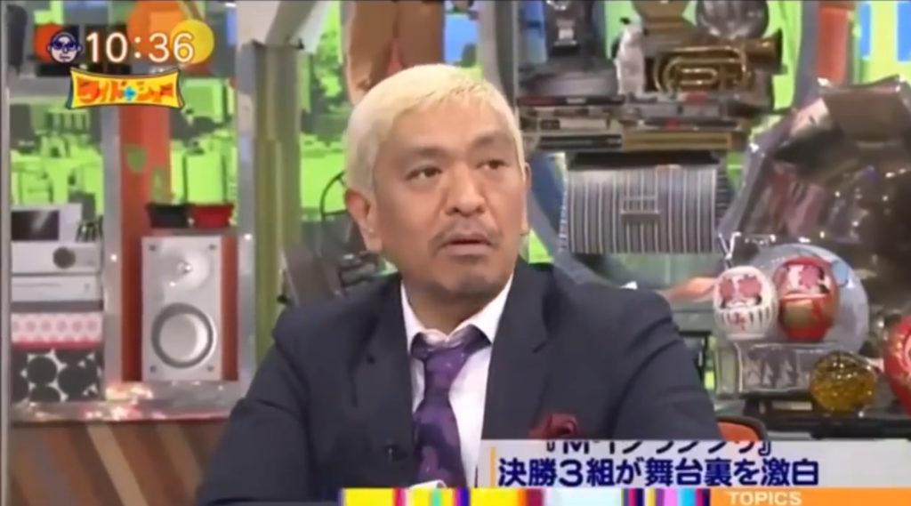 上沼恵美子が引退するなら松本人志も辞めると発言