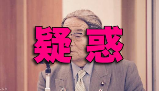 北村 誠吾 かつら