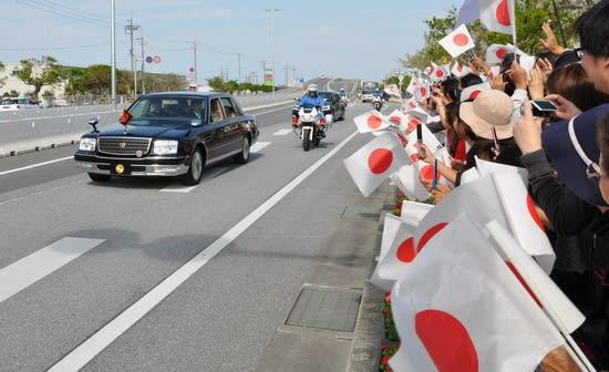 1990年の祝賀御列の儀のパレードの沿道