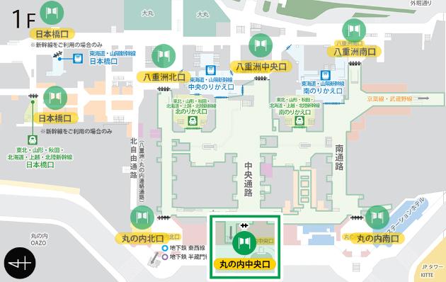 東京駅丸の内中央口改札マップ