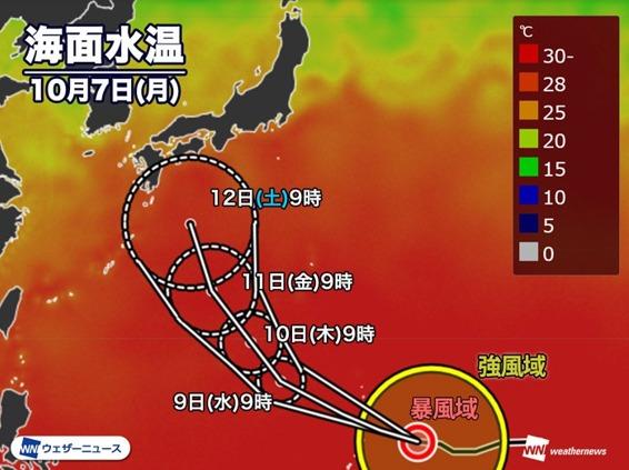 台風19号ハギビスが九州上陸するピークはいつ?