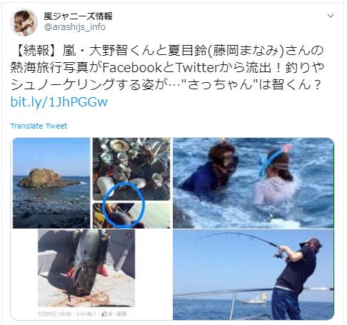夏目鈴のにおわせ画像