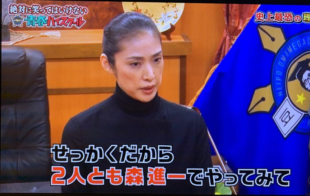 女王の教室がガキ使に!史上最強の理事長の天海祐希の演技力がすごい!