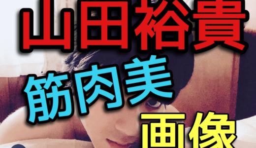 【情熱大陸】山田裕貴の筋肉美に酔いしれる人続出?画像で驚きの完璧ボディを検証!