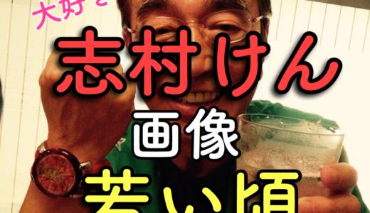 【画像】志村けんの若い頃は?カトちゃんと2トップのイケメンだった!