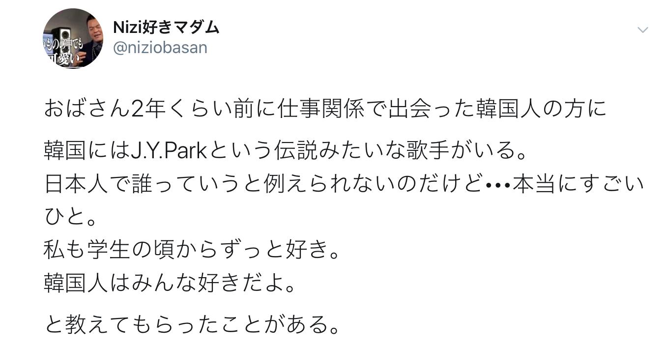 【韓国のつんく】J.Y.PARKとは?経歴やプロデュースしたグループは?