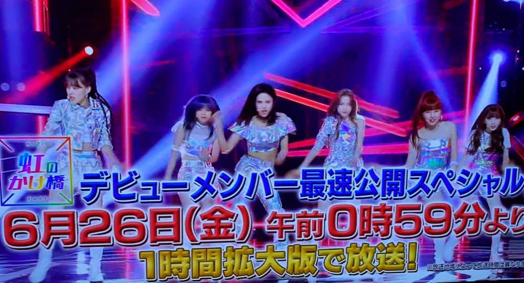 【合格者予想】虹プロジェクトのデビューメンバーは誰?個人順位まで検証!マコ、ミイヒ、リク、リオ、ニナは何位?