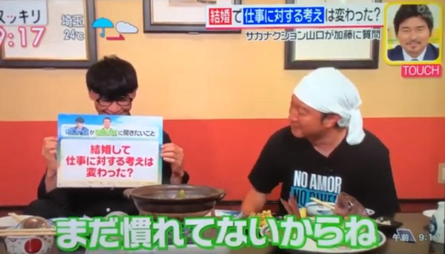 【サカナクション】山口一郎は結婚しているのか彼女がいるのか?