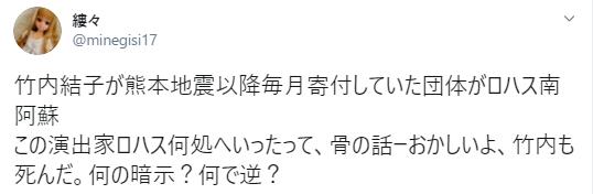 木村ひさしのインスタで竹内結子を匂わせる投稿が!どんな闇があるのか?