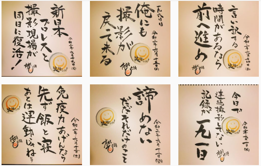 【カネ恋】木村ひさしのイジメはガチだった?三浦春馬へのパワハラ説は冤罪だと思う