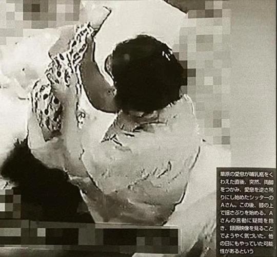 華原朋美と高嶋ちさ子は一体どうなの?子供の逆さ吊り問題をまとめてみた。ベビーシッターが子供を逆さ吊りにしているのは虐待だという声