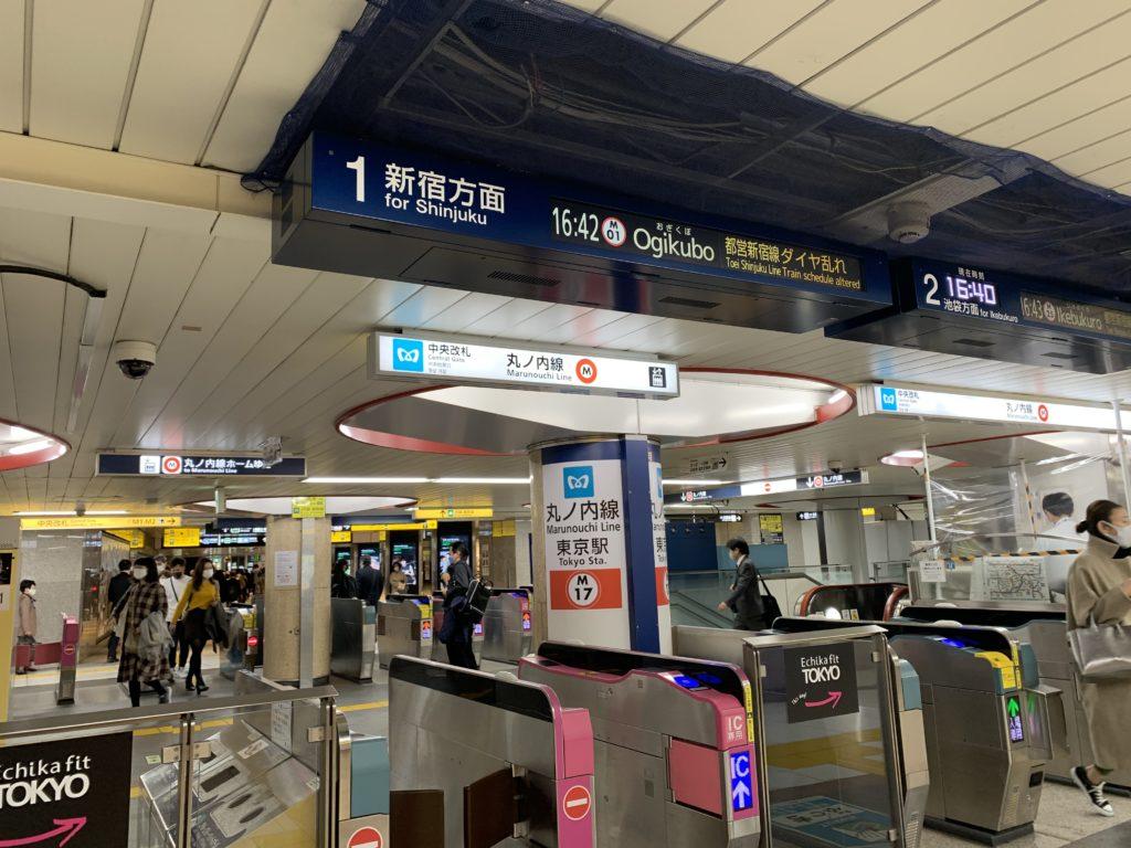 東京駅丸ノ内線改札 ゴディバカフェ東京店の場所の説明