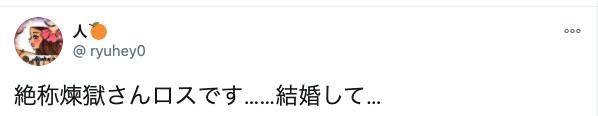 映画【鬼滅の刃】煉獄杏寿郎の最後のシーンを3回見てきた私が語ってみた