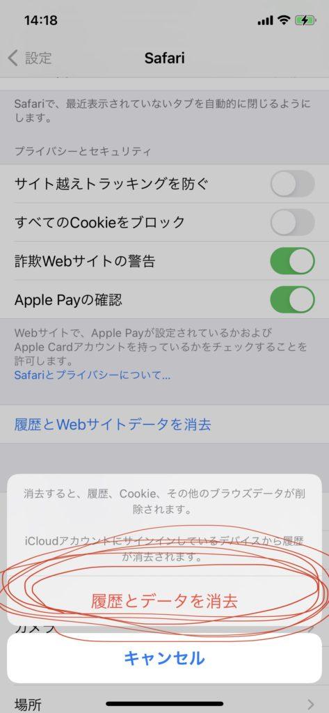 【年末】嵐のラストライブが重い!iphone・アンドロイド別のサーバー落ち対処方法をチェック