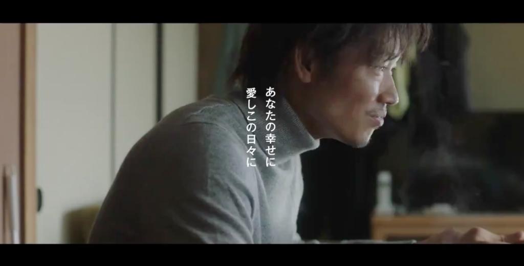 【感想ネタバレ】ヤクザと家族は涙と余韻に襲われ続ける映画!泣けたシーンまとめ